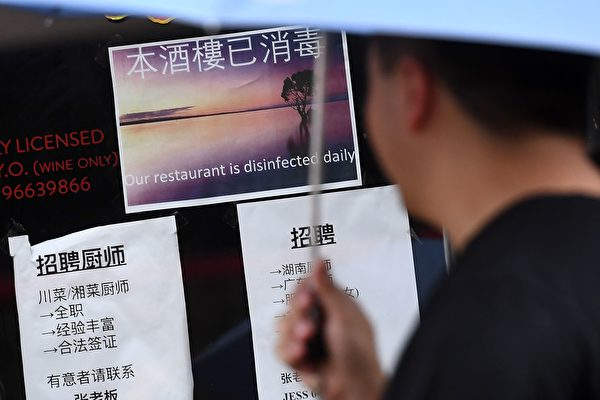 中共肺炎 澳大利亞和泰國各通報首例死亡