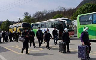中共肺炎冲击后 中国企业裁员和大幅减薪来袭