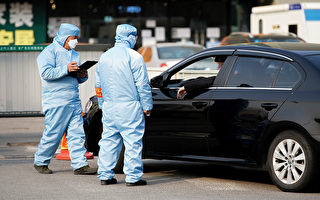 武汉释囚闯京案逾20官员被惩 复工令下数据造假
