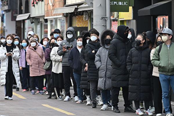 【瘟疫与中共】韩国疫情严重 亲近中共得不偿失
