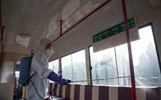 傳朝鮮的中共肺炎疑似病患23人死亡