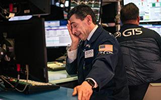 信心不足及油价暴跌 美股周一开盘即熔断