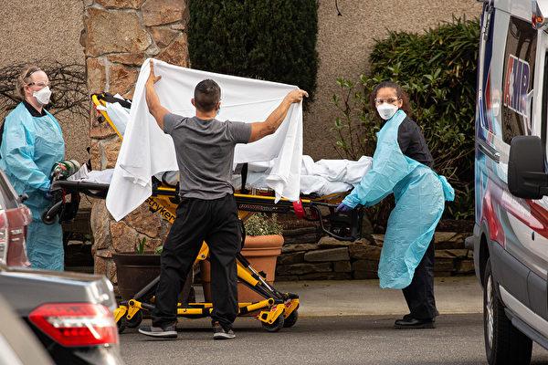 中共四代黨魁訪美首選 西雅圖染疫死亡最高
