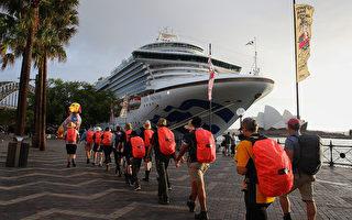 游轮乘客在悉尼下船 澳洲病例激增