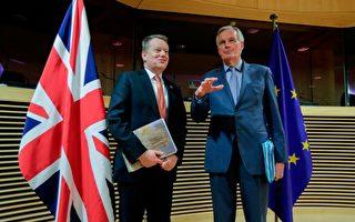 贸易谈判开始 英欧立场差距大