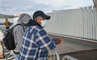 憂病毒傳播 川普政府將阻中美洲非法移民入境