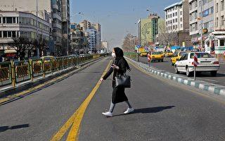 伊朗疫情被指低估 专家推算最高达数百万人