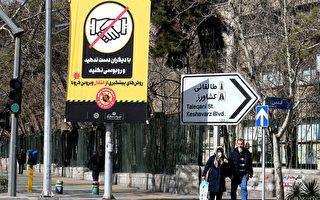 中共肺炎 伊朗增591例確診 已107人死亡