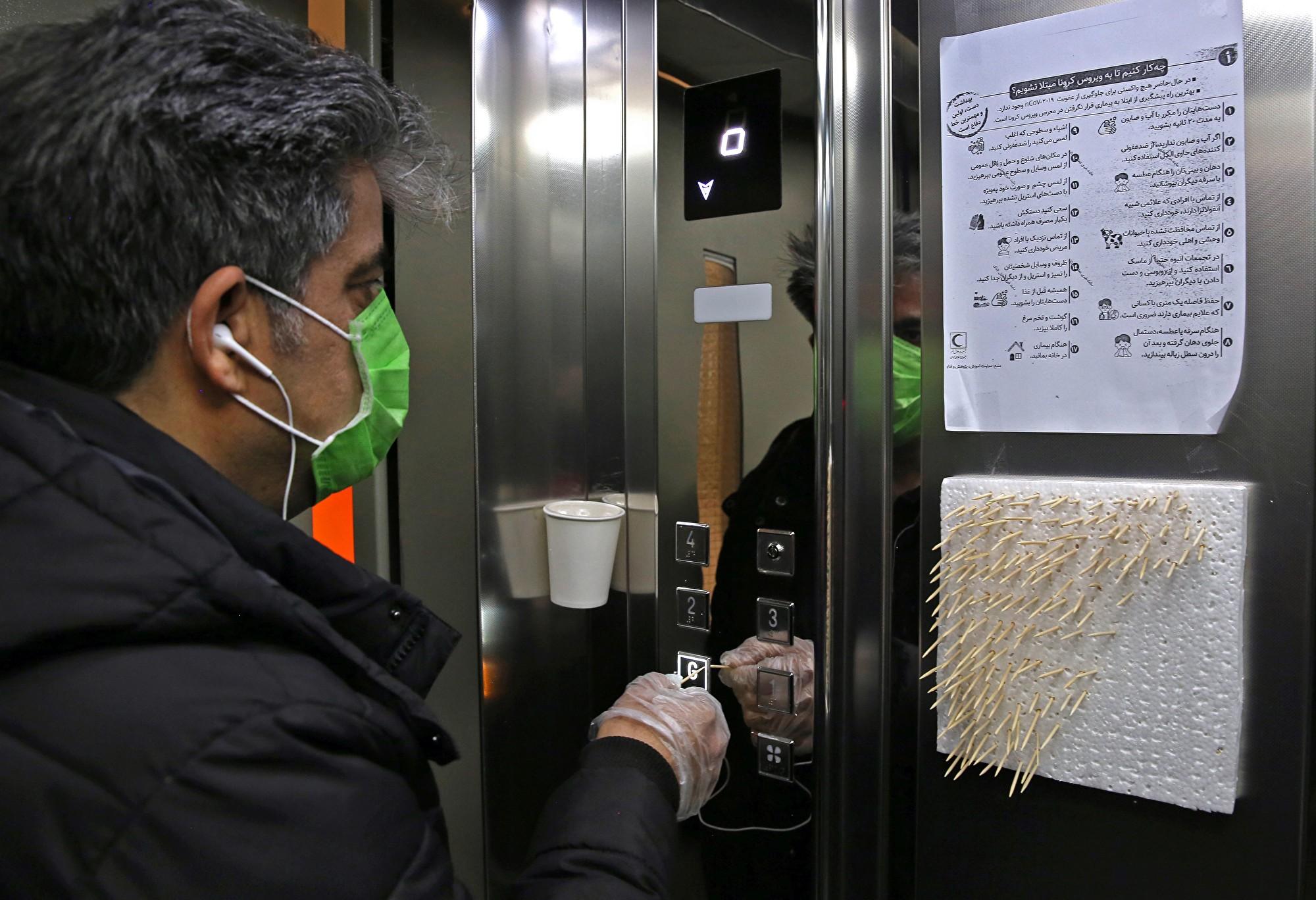 伊朗二十四議員感染中共肺炎 單日死亡率增18%