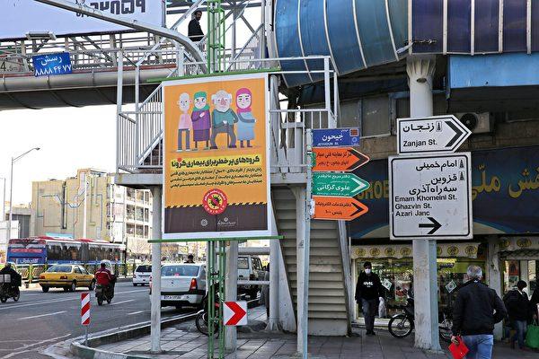 石油价格战和中共肺炎肆虐 伊朗遭到重创