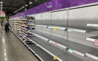 墨尔本超市供应有所恢复