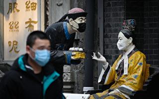 北京疫情多緊張?餐館開業也門庭冷清