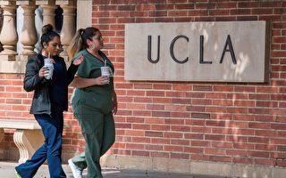 UCLA三学生接受中共病毒检测 校外隔离中