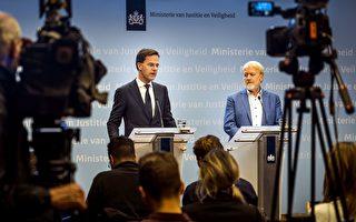 歐洲疫情危機 荷蘭官員:錯在依賴中共信息