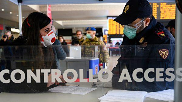 圖為意大利舉國封鎖令下的羅馬特米尼車站(Roma Termini)。(攝於2020年3月10日)(Tiziana FABI / AFP)