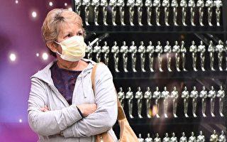 美国现有逾一千例中共肺炎确诊