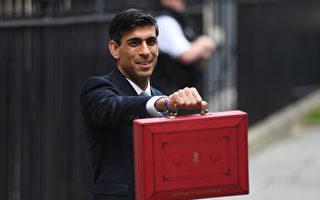 英國公佈預算 300億鎊應對中共病毒疫情