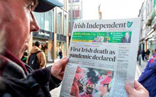 病毒入侵愛爾蘭 全國取消聖帕特里克