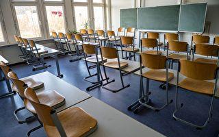 【中共病毒】埃德蒙頓高中今秋改為季度學期