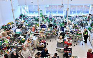 英國超市限購食品 每樣只能買三個