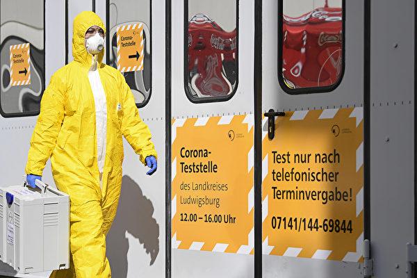 【德国疫情】感染人数破2万 总理默克尔超市购物(3月5日-22日)