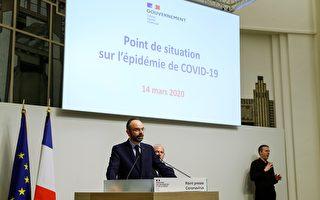 """法国公布疫情进入""""第三阶段""""防疫措施加严"""