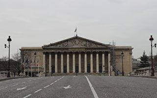 法國擬定緊急法案 應對中共病毒疫情