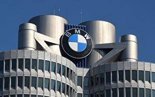 中共病毒衝擊德國汽車業 寶馬宣布停產四週