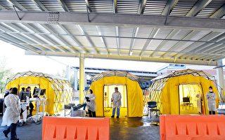 麻州成立疫情应急指挥中心
