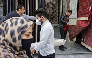 伊朗:每小時五十人染疫 每十分鐘死一人