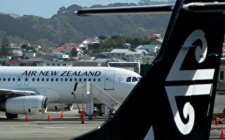 新西兰政府发放9亿贷款予纽航渡难关