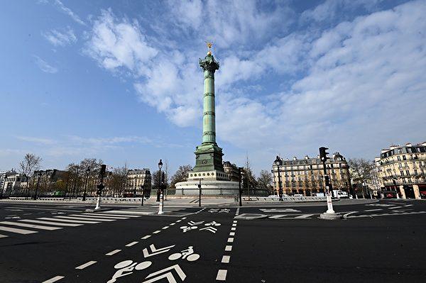 圖為3月20日的巴黎巴士底廣場。(BERTRAND GUAY/AFP via Getty Images)