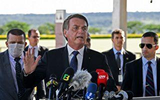 巴西總統宣布感染中共病毒 現發燒症狀