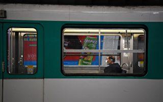 【法國疫情3.30】巴黎公交網絡一員工染疫死亡