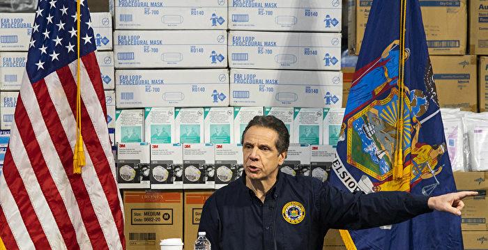 【直播】3.26紐約州疫情發布會 確診病例破3萬