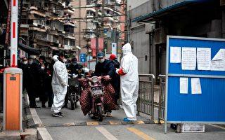 【最新疫情3.31】世銀:疫情重創中國經濟