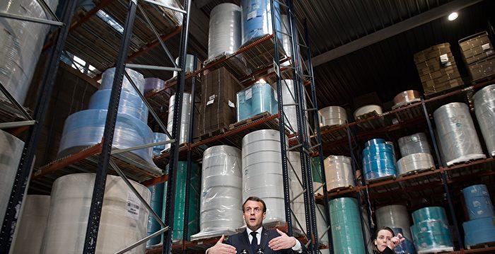 應對疫情 馬克龍:法國年底前獨立生產口罩