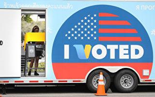 超級星期二 民主黨五名候選人各有哪些優勢