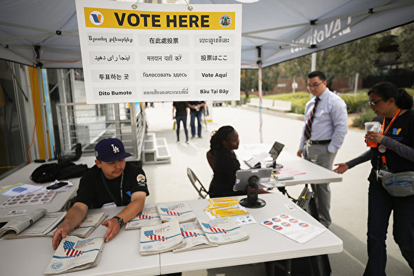 超級星期二 美民主黨初選各州何時出結果?