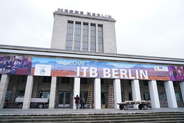德国中共病毒病人上百 取消国际最大旅游展