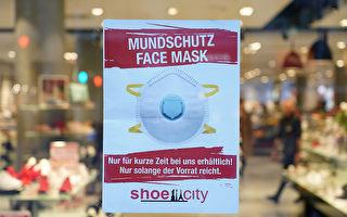 应对中共肺炎 德国禁口罩等防护用品出口
