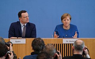 德国总理首谈中共肺炎 境内第三人死亡