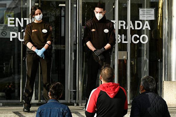 【瘟疫与中共】西班牙中共肺炎病例激增的背后