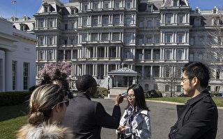 白宫防疫情 央视记者体温过高被拒进入