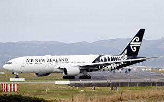 新西蘭貨運航班今夜飛往上海