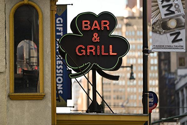 遏制中共病毒傳播 美國多州關閉餐館酒吧