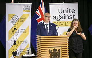 新西蘭感染中共病毒者已至39例