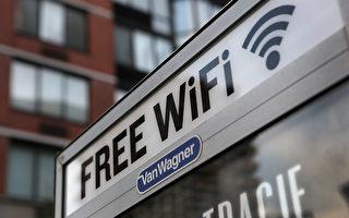 公共 Wi-Fi 危险多  8个方法维护安全