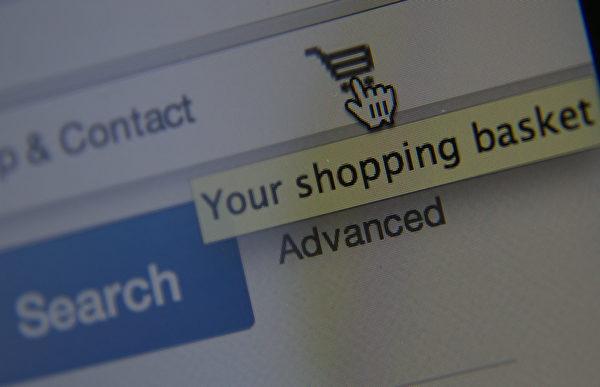 病毒大流行期間,在線購物大幅增長。(Matt Cardy/Getty Images)