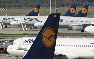 漢莎航空將取消70%航班 乘客可免費改班次
